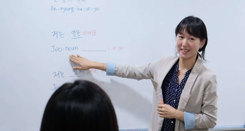 a male Korean teacher from Modulo Language School