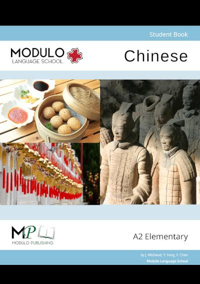 Modulo's Chinese A2 materials