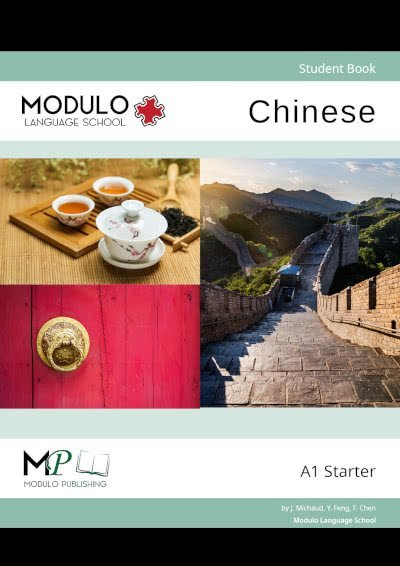 Modulo's Chinese A1 materials