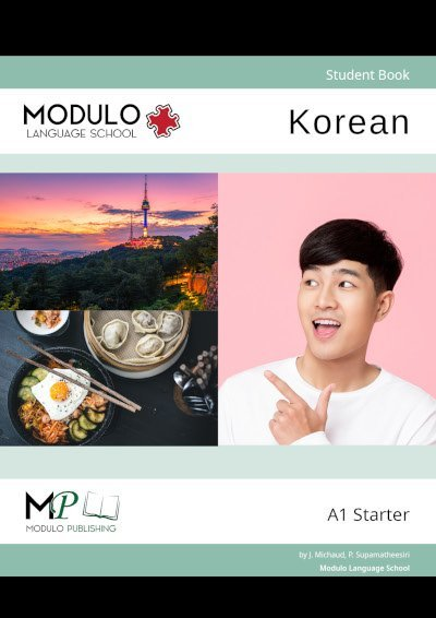 Modulo Korean textbook